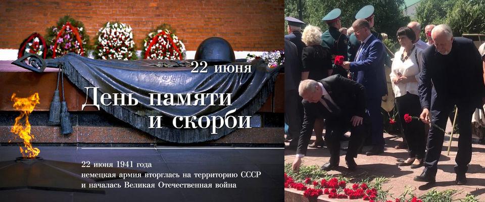 Епископ Сергей Ряховский возложил цветы кМогиле Неизвестного Солдата в День памяти и скорби