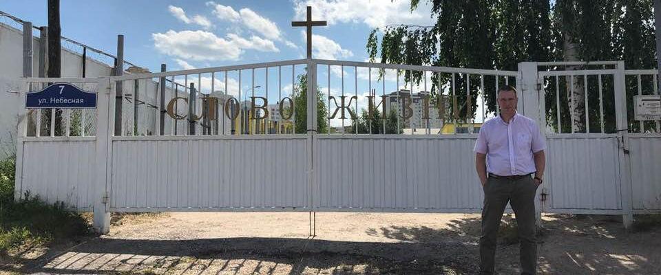 В Калуге оправдали пастора по очередному делу «за репосты»
