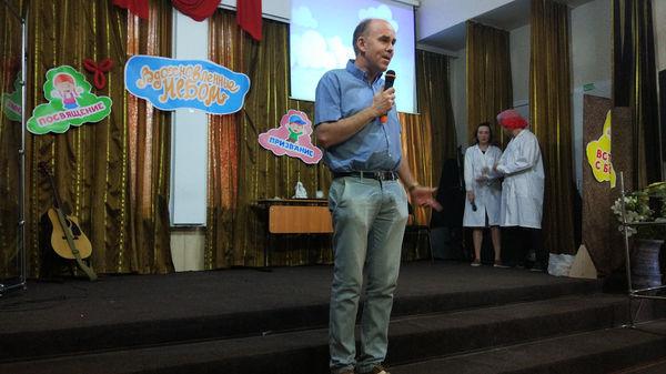 В Тыве прошла детская конференция «Глория – 2018»