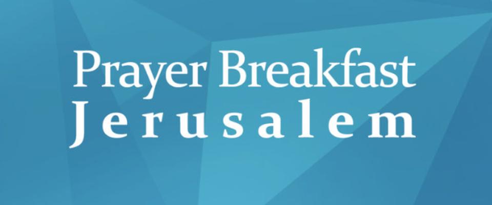 Епископ Маттс-Ола Исхоел посетил Иерусалимский молитвенный завтрак