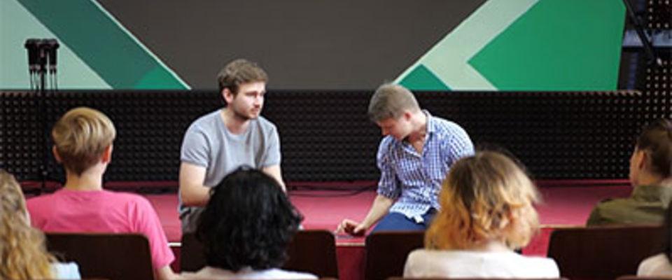 «Трансформация мышления»  cеминары для молодежи в церкви «Благая весть»