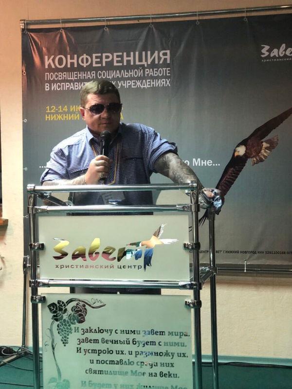 В Нижнем Новгороде прошла конференция, посвящённая социальной работе в тюрьмах