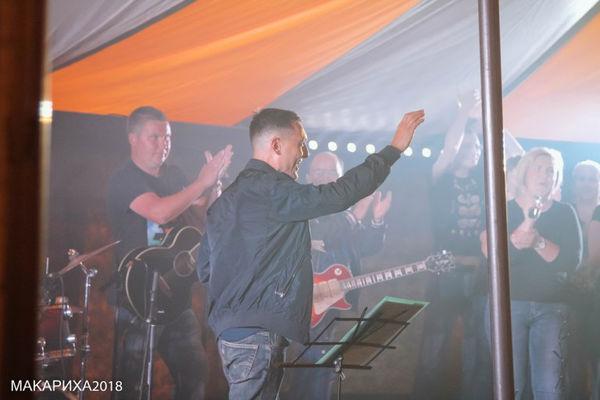 Более 400 человек побывали на конференции «Макариха 2018»