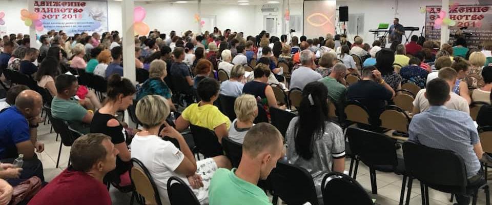 Евангельские христиане РОСХВЕ и РЦХВЕ провели ежегодную трехдневную молитву и пост за Россию