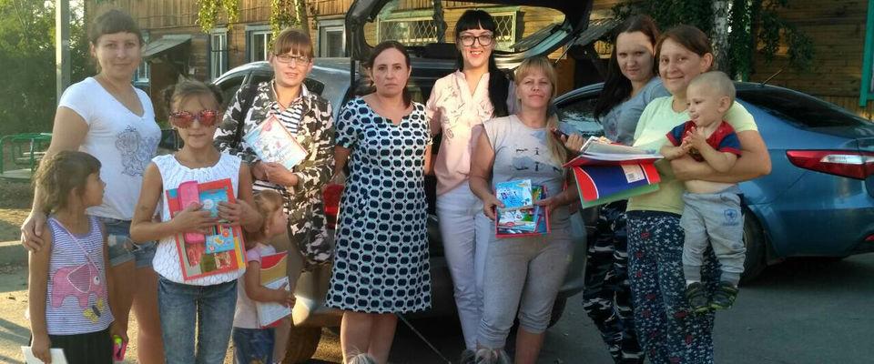 Перед новым учебным годом евангельские церкви Иркутска провели совместную акцию «Собери ребенка в школу»
