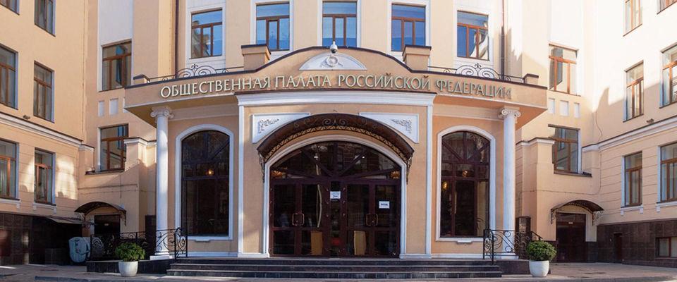 В Общественной плате поговорят об истории межрелигиозных отношений в России