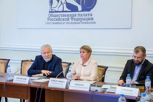 Книга «БЕГУЩИЙ В НЕБО» об Иване Воронаеве представлена в Общественной палате РФ