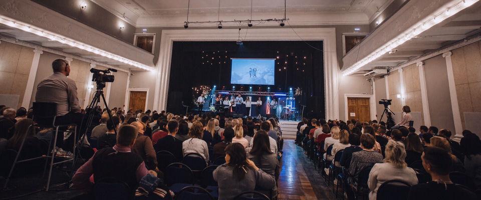 Пасторский тренинг в Нижнем Новгороде по Видению G12 собрал 800 человек
