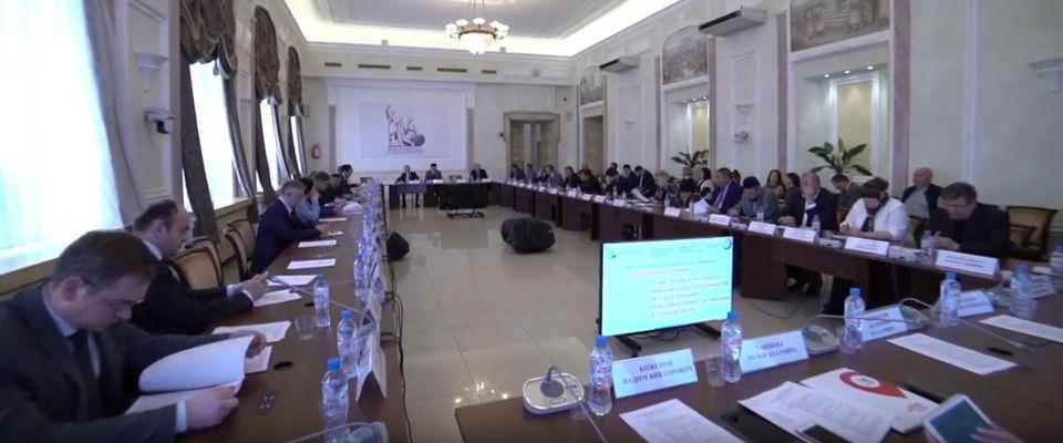 В Общественной палате РФ прошли «IV Евразийские чтения»