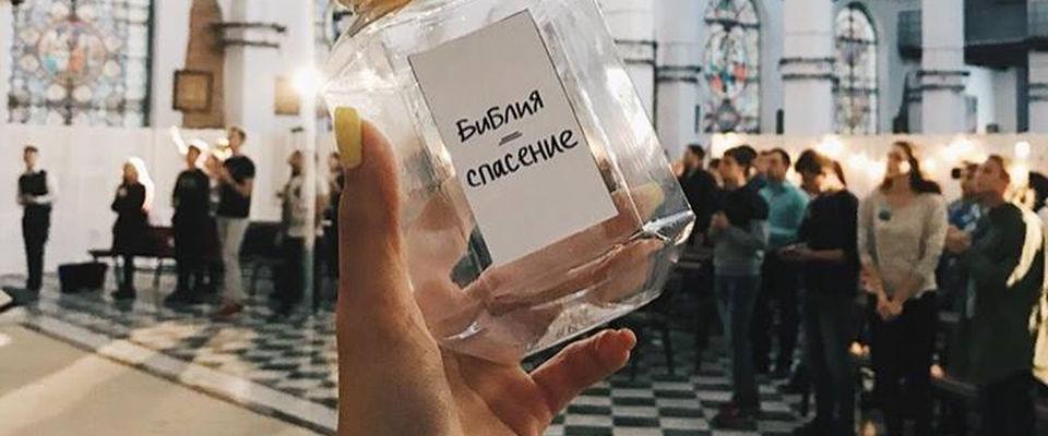 Молодёжь Томска запустила проект «Библия = спасение»