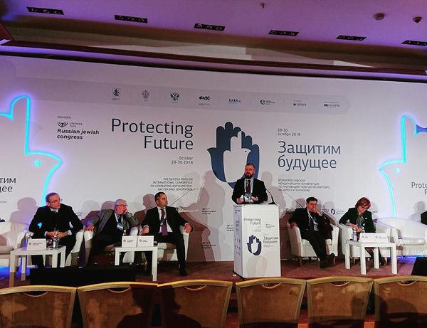 Руководство РОСХВЕ приняло участие во Второй московской международной конференции Российского еврейского конгресса