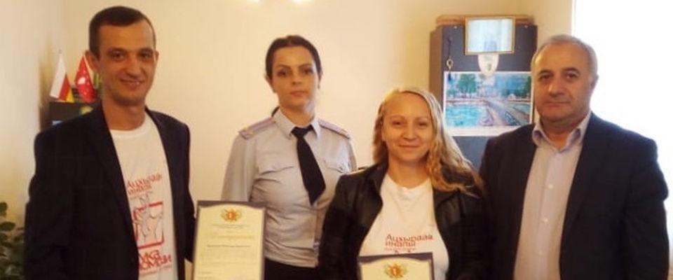 Российских тюремных служителей поздравил министр МВД Абхазии