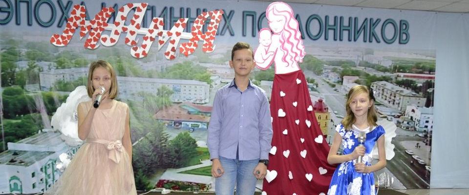День матери отметили в белогорской церкви «Новое поколение»
