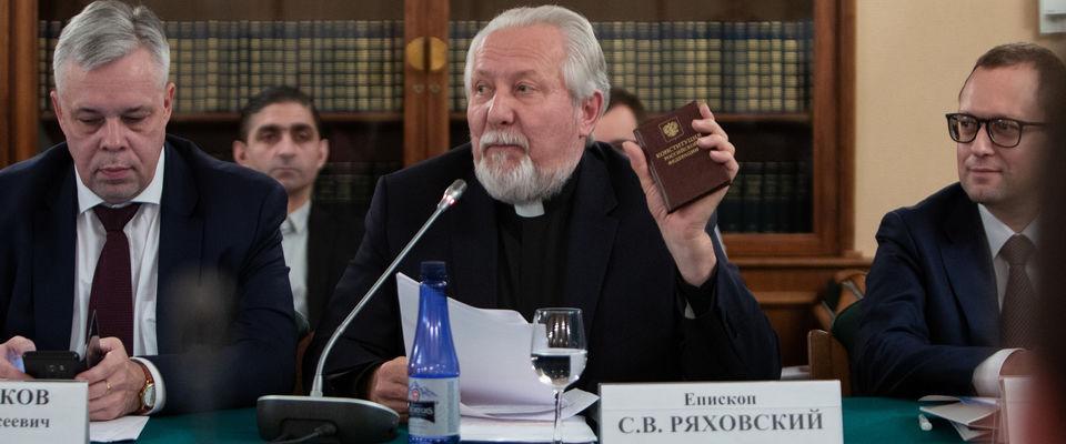 Епископ Сергей Ряховский: Наша Конституция очень хорошая – важно, чтобы все её исполняли