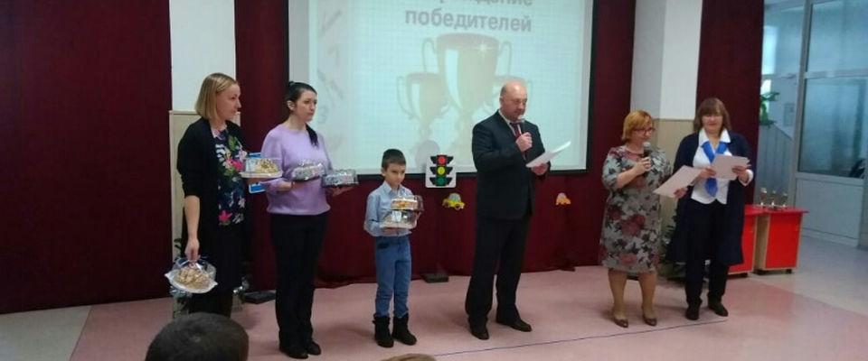 В Новосибирске прошла Городская викторина по математике среди школьников с ОВЗ