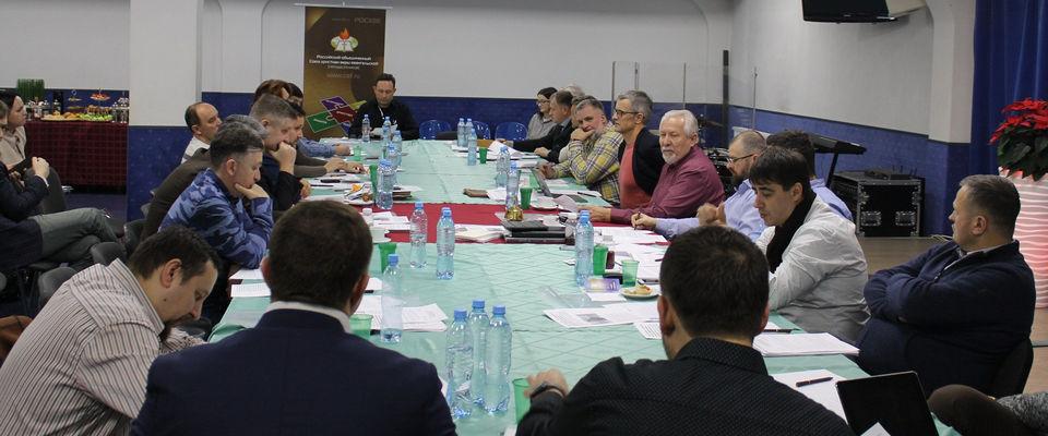 Правление РОСХВЕ утвердило создание Координационного Совета миссионерских служений
