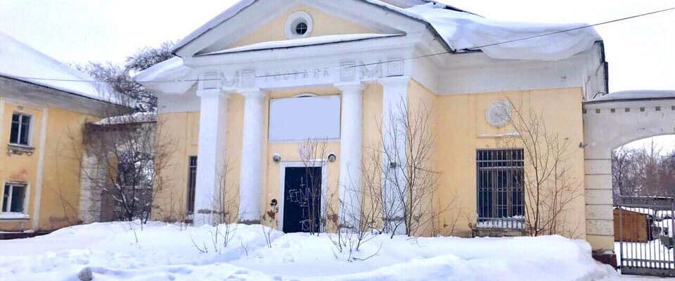 Томская церковь «Прославления» собирает деньги на покупку здания в Северске