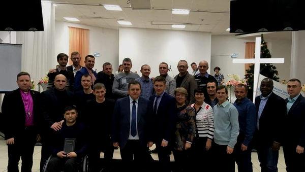 Конференция «Миссия выполнима» прошла в Барнауле