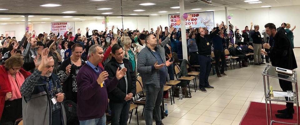 Ежегодная трехдневная молитва и пост за Россию прошла в начале января
