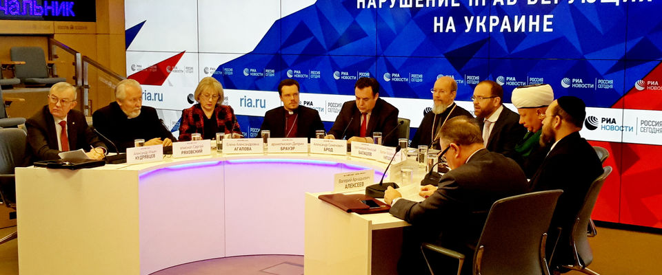 Религиозные организации России поддержали Украинскую Православную Церковь