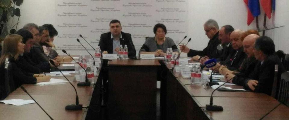 В Карачаево-Черкесской Республике прошел круглый стол на тему Холокоста