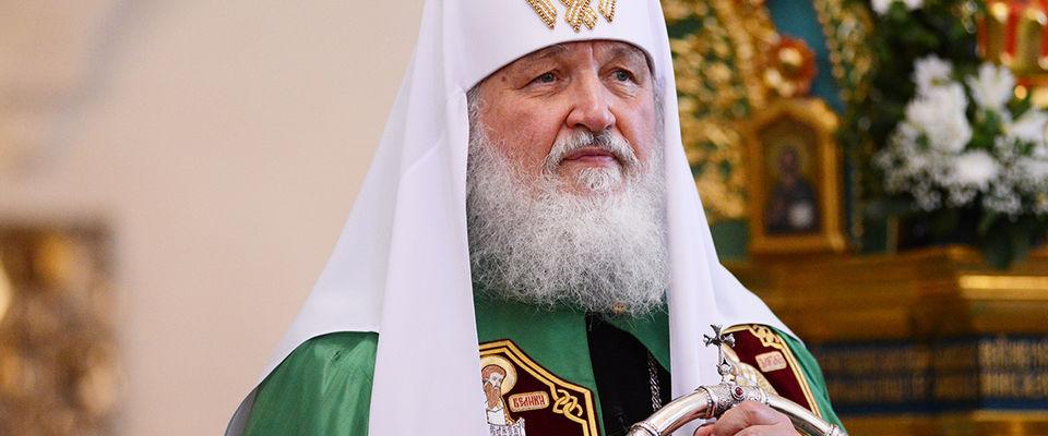 Епископ Сергей Ряховский поздравил патриарха Кирилла с 10-летием интронизации