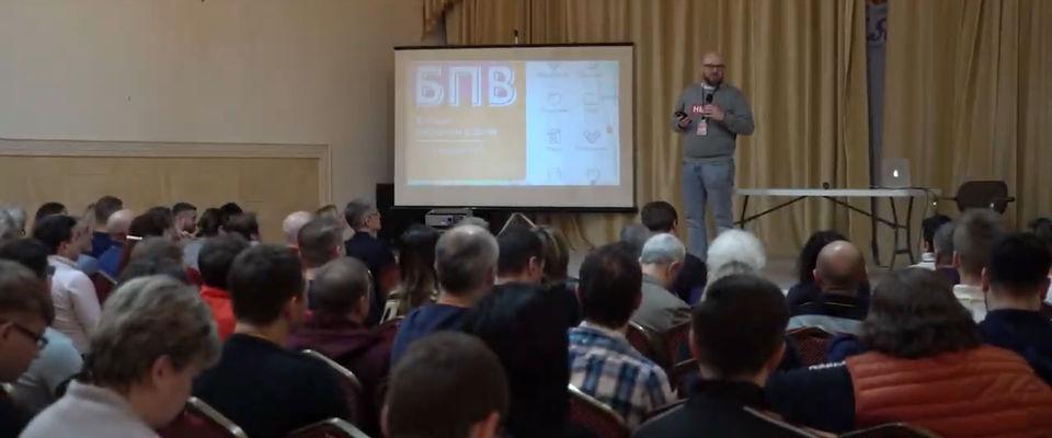 Большая пасторская встреча собрала в Подмосковье более 200 служителей
