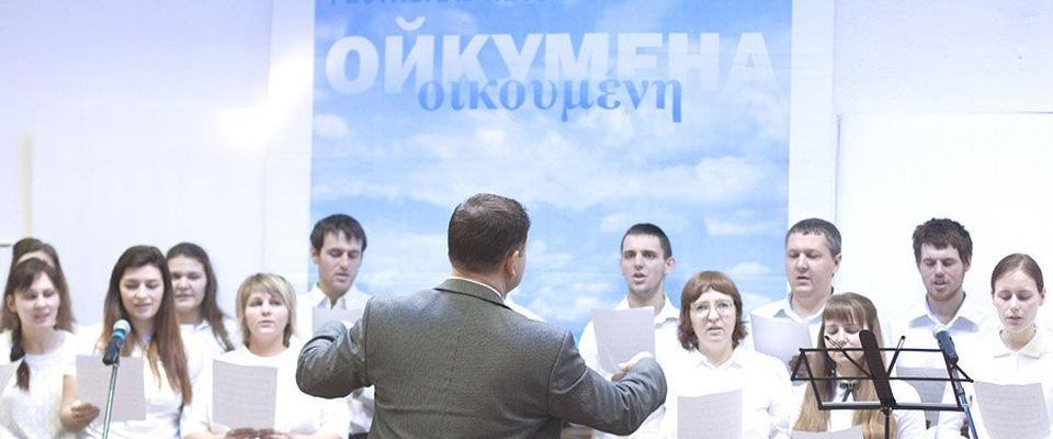 Томские христиане приняли участие в ежегодном фестивале Ойкумена