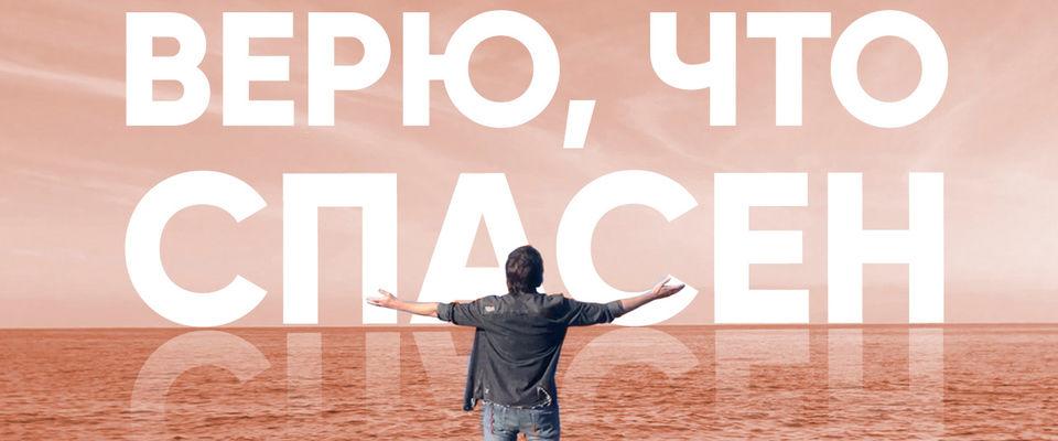 «Верю, что спасён». Дмитрий Притула написал песню о Боге