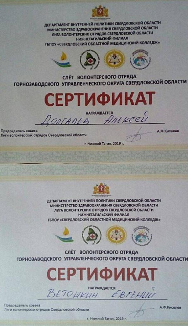 ЦПГИ «Вместе» на совещании общественных советов