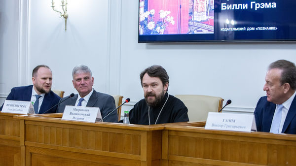 Книгу Билли Грэма представил общественности митрополит Иларион