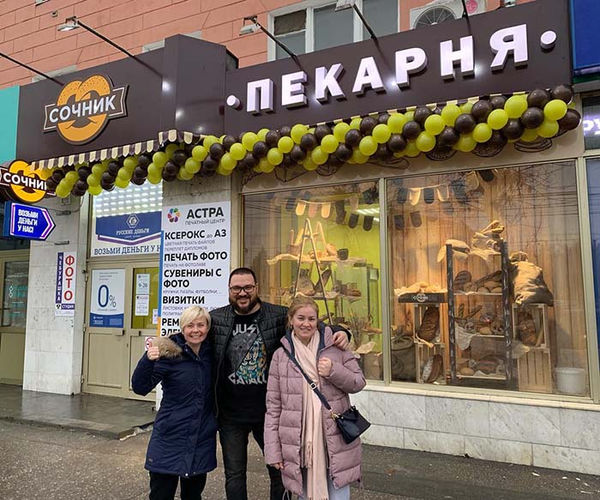 История Владимира Зееля: Как бывший бандит стал успешным бизнесменом