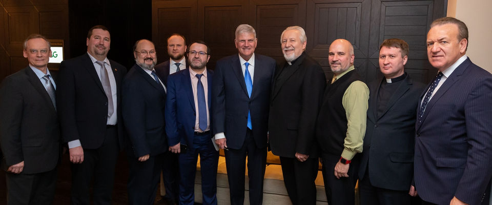 Франклин Грэм встретился с представителями Евангельских союзов России