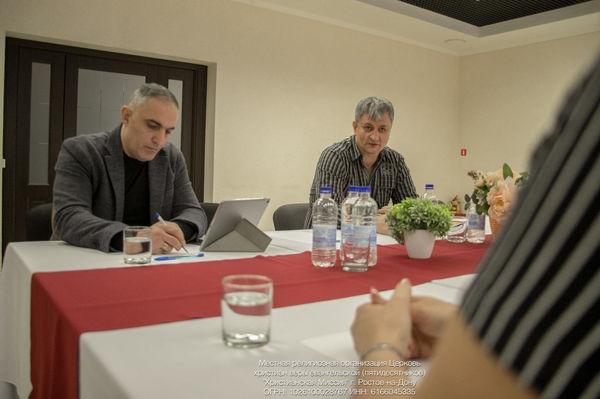 Совет церквей РОСХВЕ по Ростовской области провёл рабочую встречу