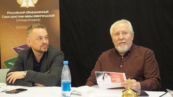 Первое в 2019 году заседание Правления РОСХВЕ прошло в Москве