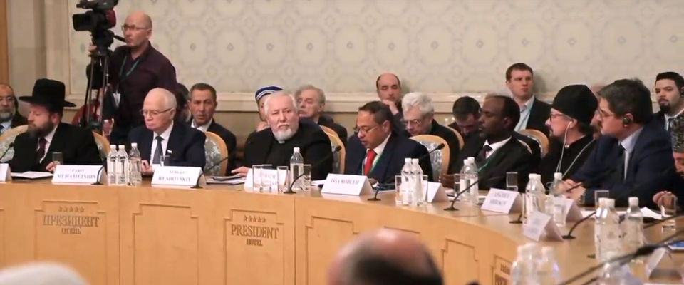 В Москве прошла международная конференция «Пути достижения межрелигиозного мира»