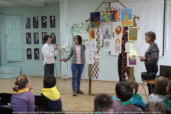Ребят Хабаровска учили жить интересно и плодотворно
