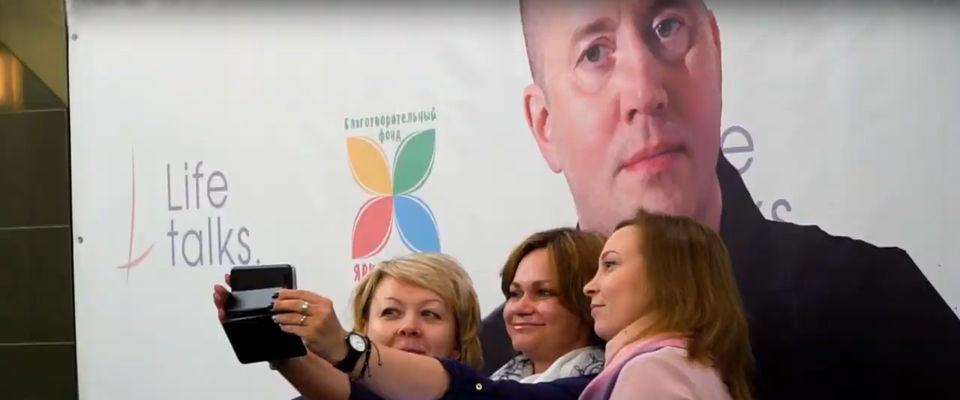 Петербургская церковь «Миссия Благая Весть» запустила новый благотворительный проект