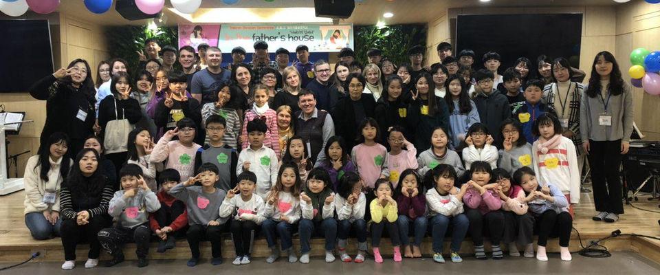Российские служители провели детскую конференцию «Глория» в Сеуле
