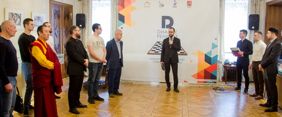 РОСХВЕ организовал первый межконфессиональный шахматный турнир