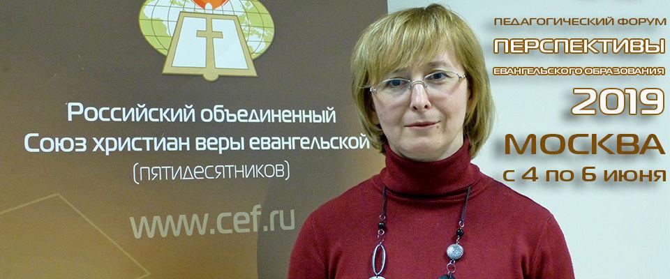 Перспективы евангельского образования обсудят в Москве в июне