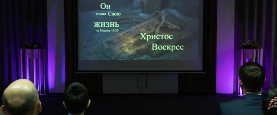 Церковь «Иисуса Христа» пригласила тагильчан на Пасхальный концерт