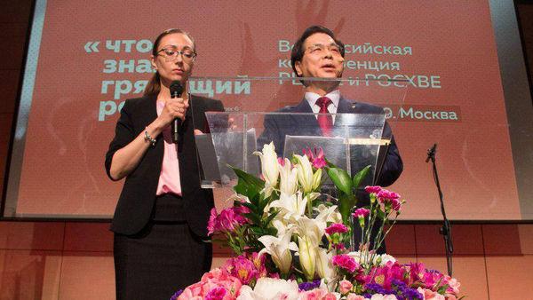 Ради цели Божьей мы должны быть едины! Совместная конференция РЦХВЕ и РОСХВЕ прошла в Москве