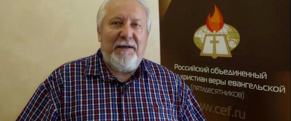 Епископ Сергей Ряховский взял на контроль ситуацию с депортацией миссионера и поддержал церковь в Нальчике