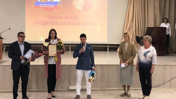 Пастор из Екатеринбурга стал лауреатом всероссийской премии
