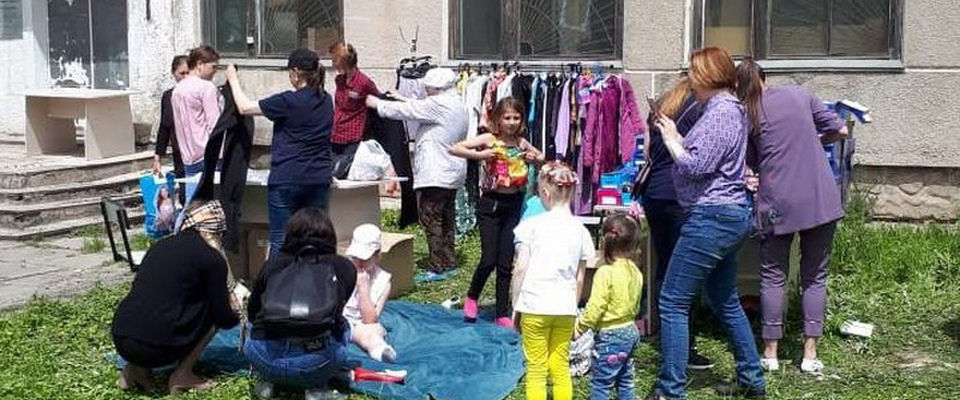 В День защиты детей христиане запустили круговорот добра