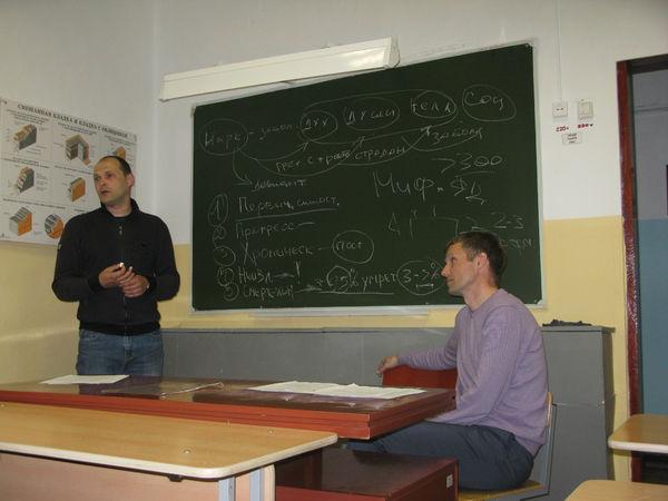 Сотрудники фонда «Независимость» посетили с лекцией колонию строгого режима