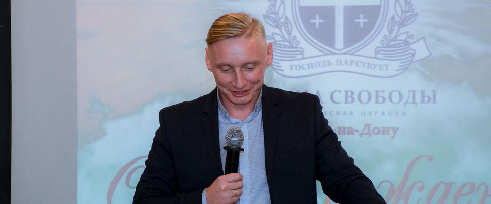 Ростовской церкви «Страна свободы» исполнилось 2 года