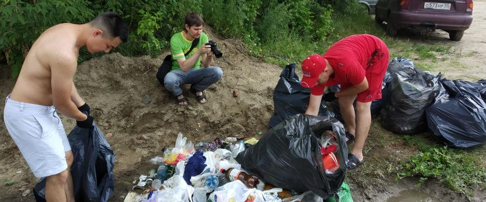 Христиане Новосибирска провели экологическую акцию на берегу Оби