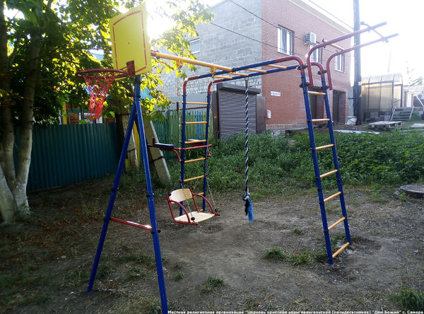 Самарские христиане обустроили детскую площадку возле церкви